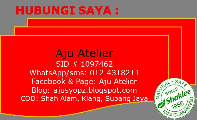 ajuatelier_blog