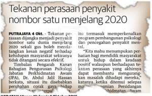 tekanan perasaan tahun 2020
